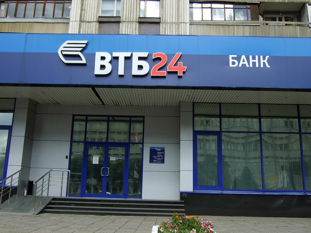 vtb 24, valutnaja ipoteka, kredit