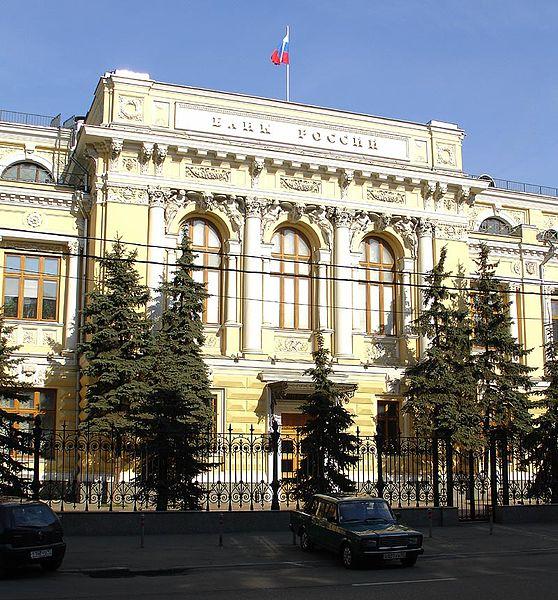 фото NVO, wikimedia.org