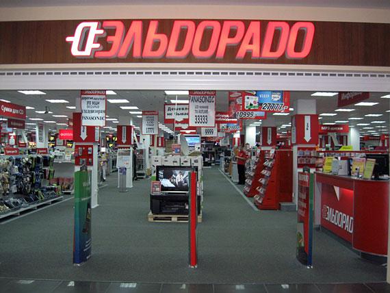 """Неправильно размещенные ценники в магазинах """"Эльдорадо"""" вводили покупателей в заблуждение, фото: franchisegroup.com.ua"""