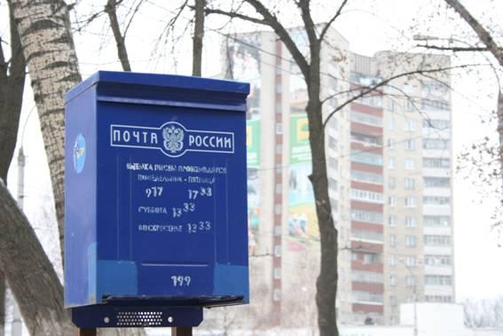Где посылка? - этот вопрос задают Почте России и таможне тысячи россиян, которые ждут своих покупок из интернет-магазинов