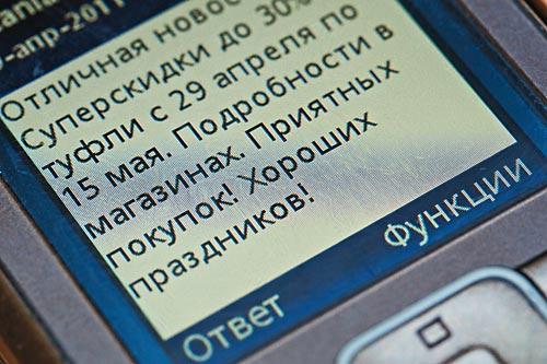 Как отключить платные услуги и куда делись деньги с мобильного телефона? Эти вопросы беспокоят очень многих абонентов, фото ksonline.ru