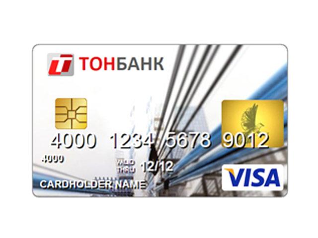 Как показал пример ТОН-банка, недостаточно доверять информации, размещенной на сайте банка, необходимо убедиться также в существовании самого банка, фото: newsru.com