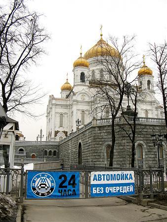 Спор о том, были ли в храме автомойка и бизнес-центр, закончился уголовным делом, фото: wikimapia.org
