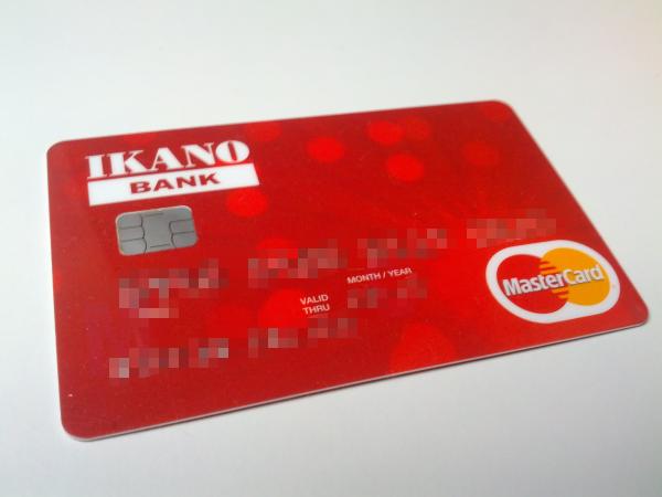 Икано Банк в Швеции был основан еще в 1995 году, а в Россию пришел только сейчас, фото: kritische-anleger.de