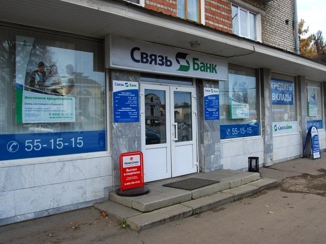 За угрозы и звонки от коллекторов женщине заплатят компенсацию морального вреда, фото: 101bank.net