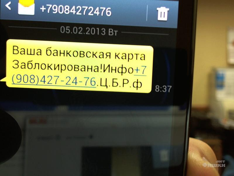 фото: fishki.net