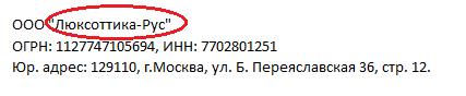 kak-vibrat-internet-magazin-2