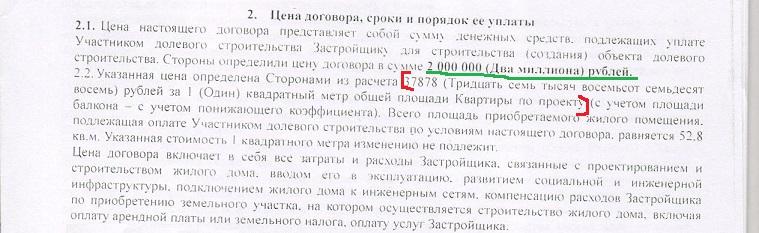 Технический дизайн и ремонт от Алексея Земскова