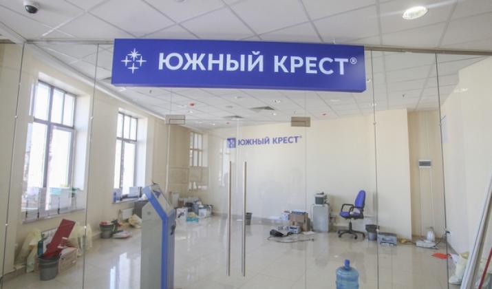 фото: dpomsk.ru