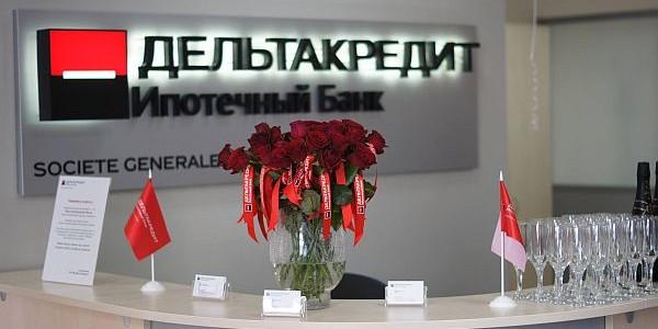 валютная ипотека долг, что делать с валютной ипотекой, валютная ипотека дельтакредит