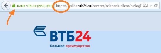 онлайн банк мошенничество
