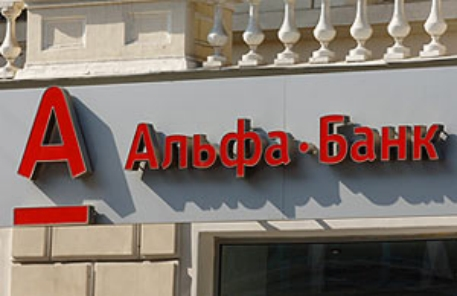 Банк кредит москва суд юридическая консультация по кредитным долгам