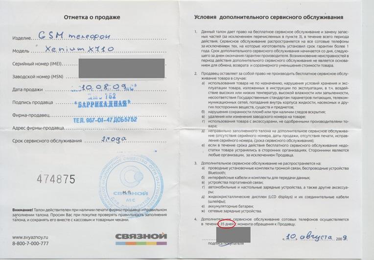 Как оплатить больничный лист если сотрудник был в отпуске без содержания