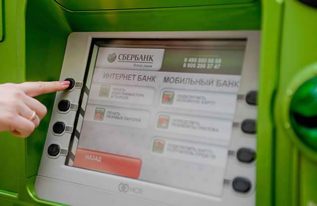 сбербанк мошенники списали деньги, сбербанк долг по кредитной карте