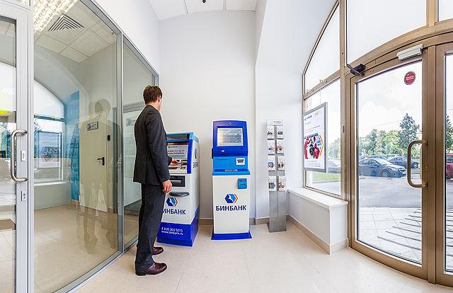 задержался платеж через терминал, штраф за просрочку платежа по кредиту через терминал, потерялся платеж по кредиту через терминал,