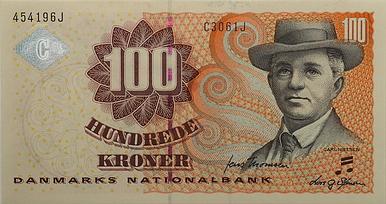 суд со сбербанком, ошибка при конверсии валюты, датская крона