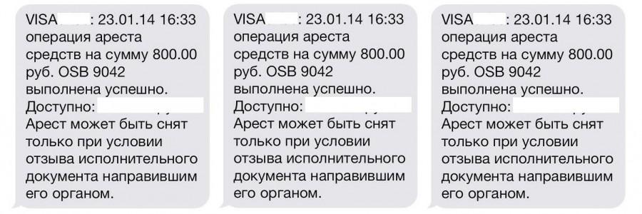 Банк спб кредит зарплатный